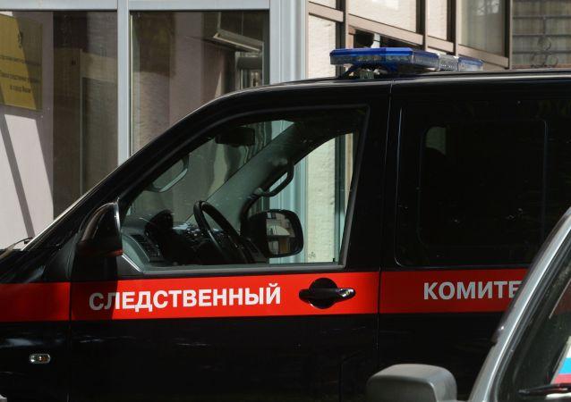 俄羅斯偵察委員會公務車