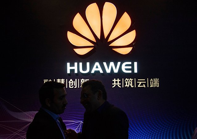 Логотип компании Huawei