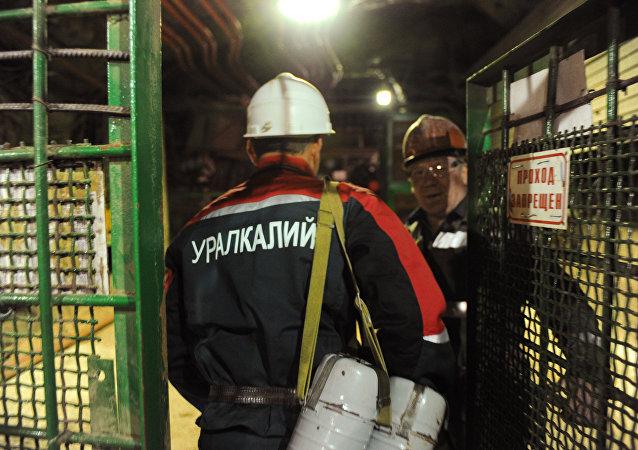 俄救援人员在井下找到第9名遇难者尸体