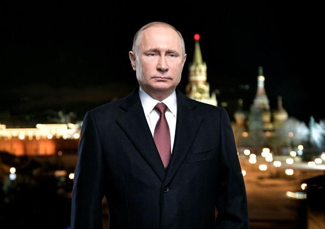 俄罗斯总统弗拉基米尔·普京向俄罗斯民众发表新年贺词