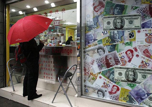 中國商務部否認中國出現大規模外資撤離
