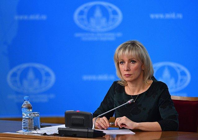 扎哈羅娃稱不允許俄新社記者與利馬集團會面是歧視
