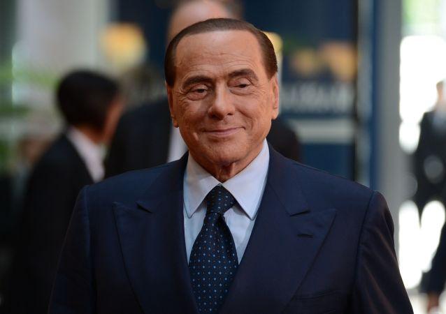 意大利前总理贝卢斯科尼称自己的身体状况正在好转