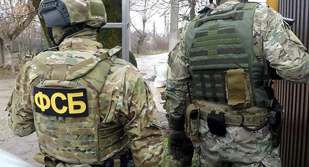 俄羅斯聯邦安全局