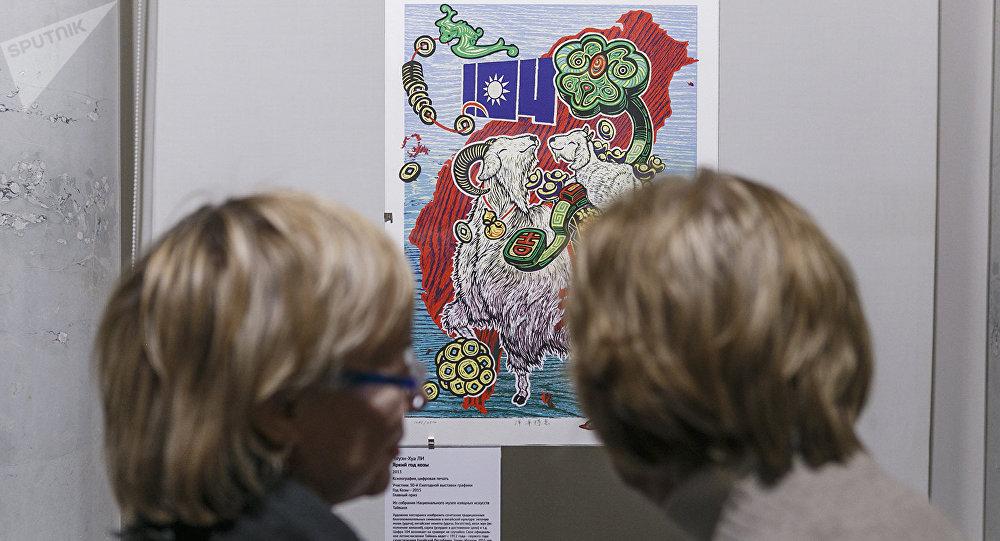台灣畫家格拉費卡畫作在莫斯科展出