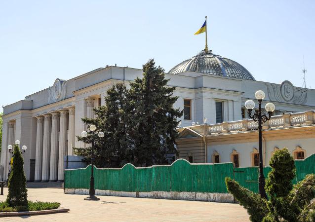 乌克兰国会