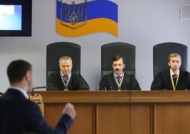 乌克兰法院