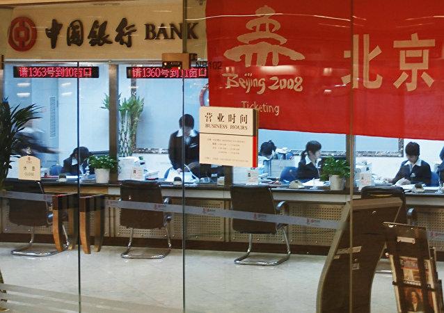 媒体:因国际贵金属价格波动加剧 中国多家银行暂停个人贵金属交易新开户