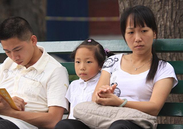 Китайская семья.