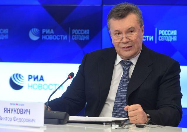 乌克兰前总统维克托·亚努科维奇