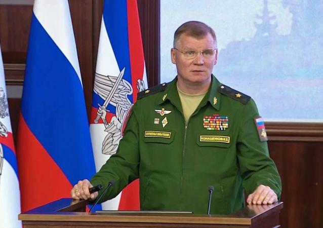 俄羅斯國防部信息與大眾傳媒司負責人科納申科夫