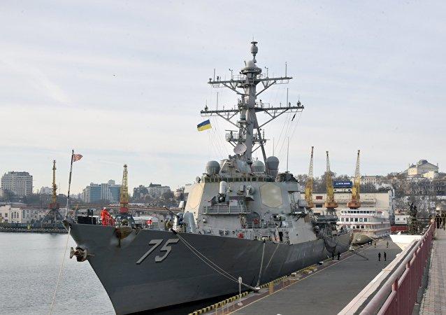 美国唐纳德·库克号导弹驱逐舰