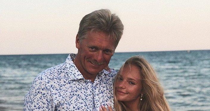 佩斯科夫解釋自己女兒在歐洲議會實習一事