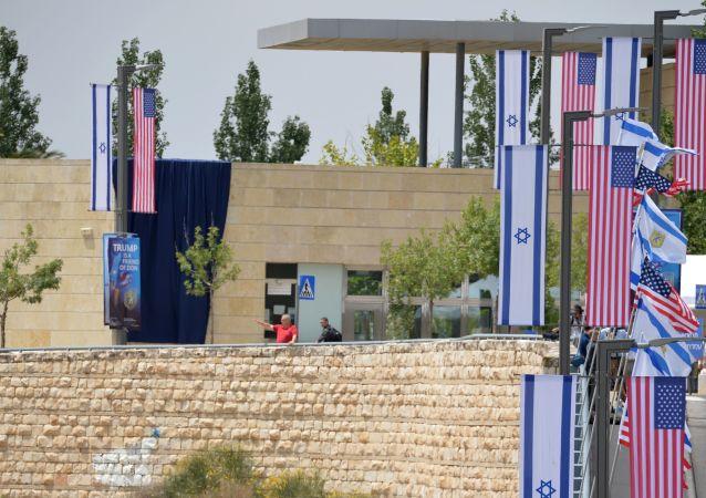 美国驻耶路撒冷大使馆