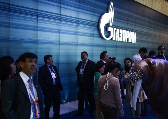 俄天然氣工業股份公司