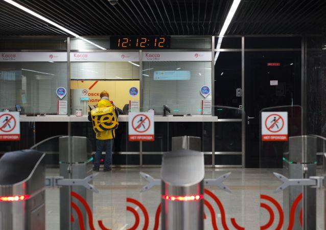 莫斯科所有地铁站开通刷脸支付乘车系统