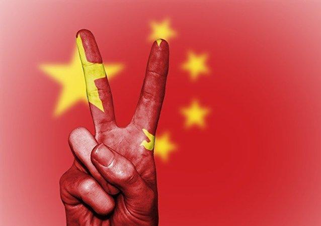 中國發表《新時代的中國與世界》白皮書: 70年來中國在與世界的聯繫互動中發展