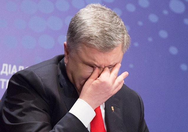 波罗申科解释议会选举落败原因