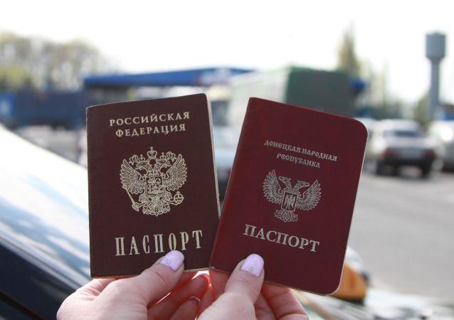 顿巴斯一家人向普京请求后获得俄罗斯国籍