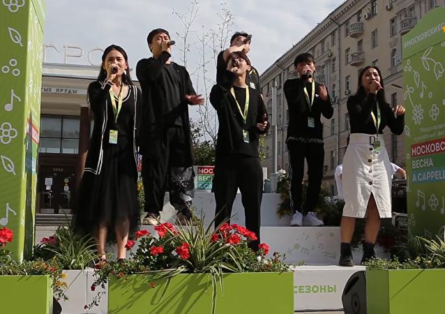 WOW人声乐团参加莫斯科音乐节