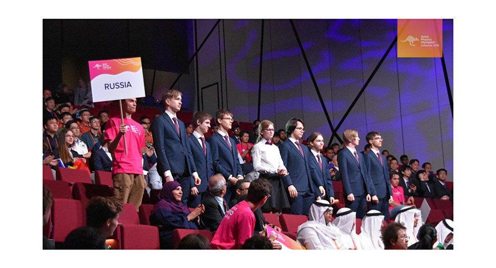 俄学生赢得亚洲物理奥林匹克竞赛全场冠军