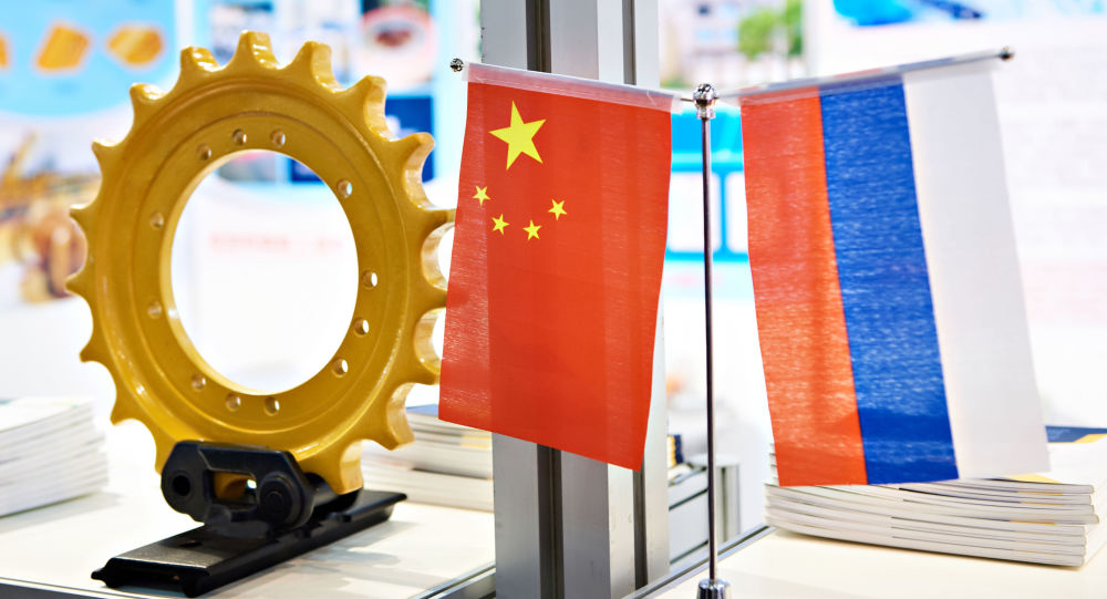 俄激光所与俄中丝路创新园签署合作协议