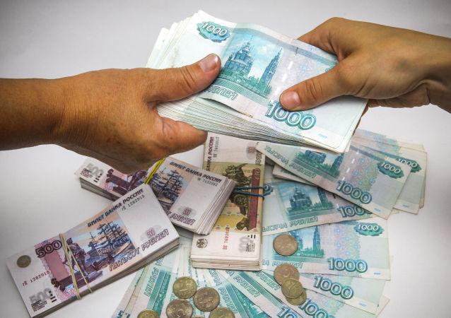 俄高校经济专业毕业生薪资排名出炉