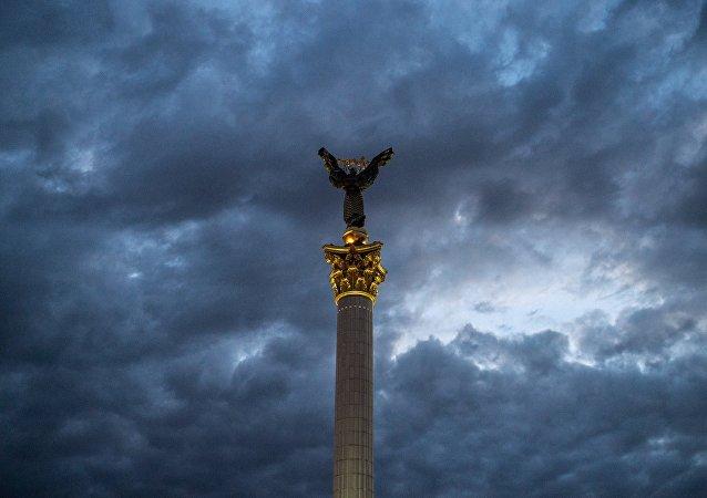 基輔,獨立廣場