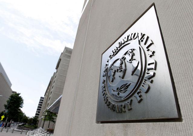 世界货币基金组织