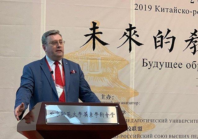 莫斯科国立师范大学校长卢布科夫