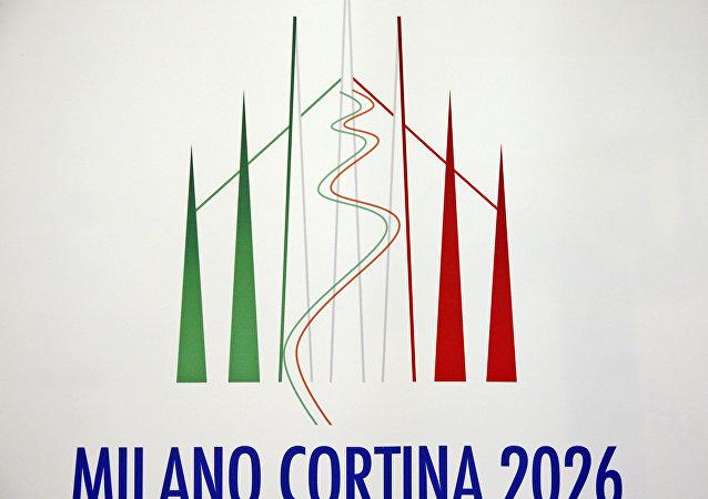 意大利将举办2026年冬奥会