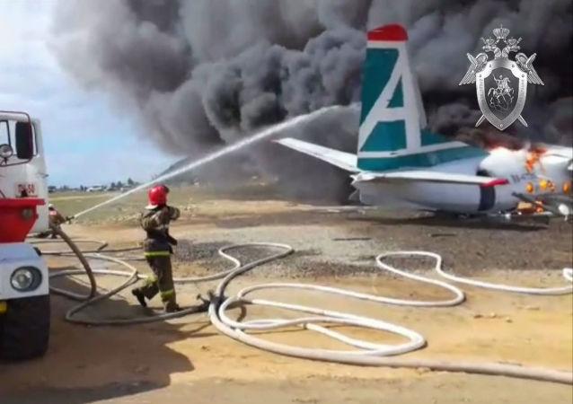 下安加尔斯克机场:搭载失事安-24乘客的备份飞机已飞往伊尔库茨克