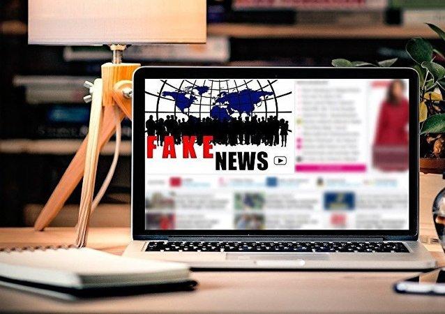 俄罗斯主要媒体联合打击虚假信息