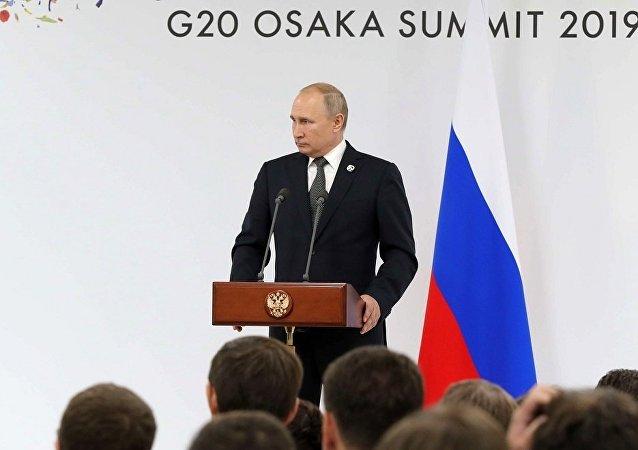 普京:G20各國認為有必要抵制網絡上傳播恐怖主義信息的行為
