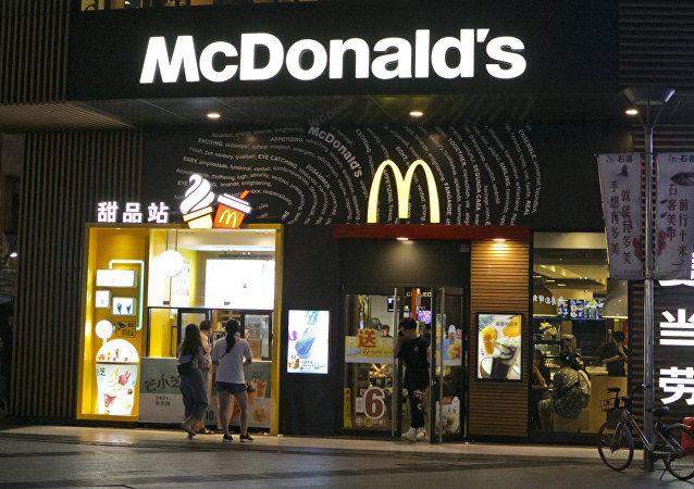 麥當勞中國一家分店為對黑人表現出的種族主義而道歉