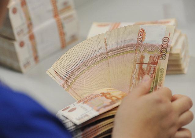 五千元纸币
