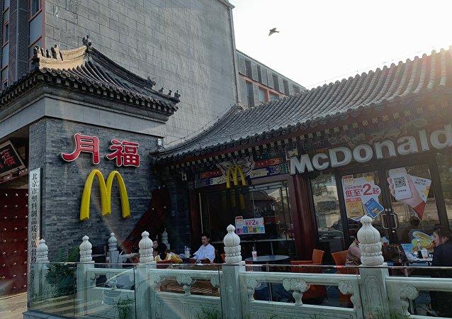 麦当劳遭到黑客袭击