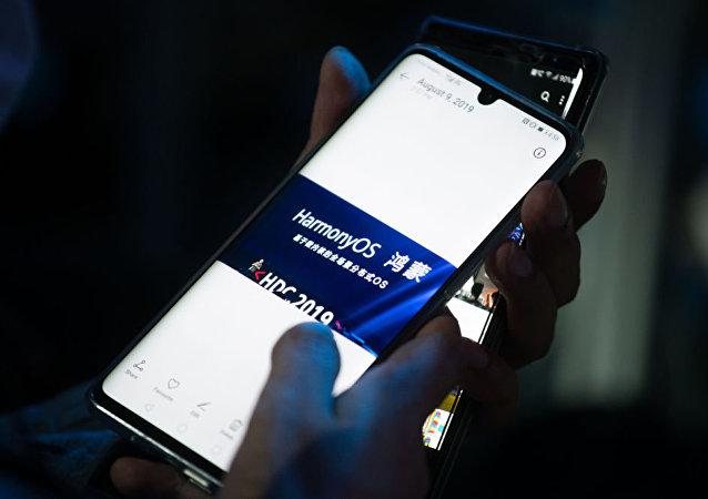 華為推出自己的鴻蒙智能手機操作系統