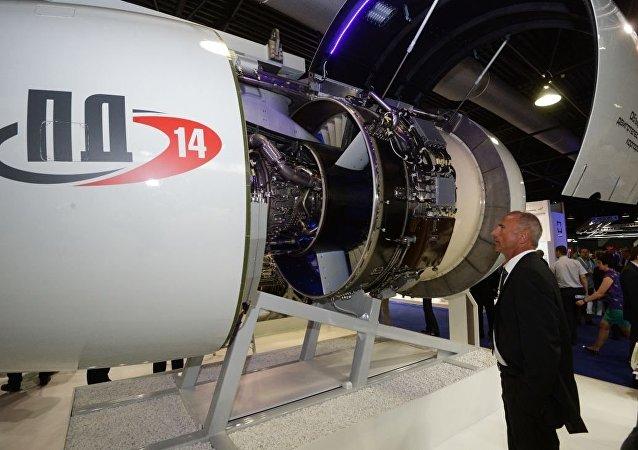 PD-14发动机