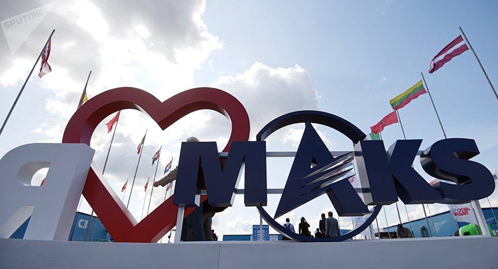 俄罗斯核动力航天货运飞船模型首次亮相国际航空航天展