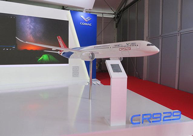俄技术集团:3D打印部件量产化将有助于提高俄中CR929客机发动机的研发速度