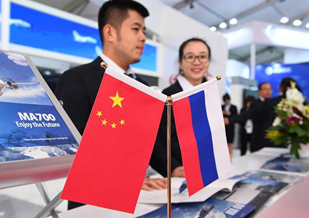 俄中企业加速器活动将于今年八月在俄罗斯秋明市举行
