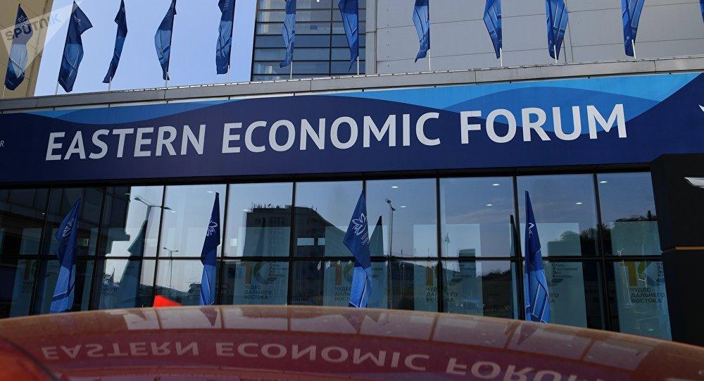 俄會展基金會:東方經濟論壇外國與會者將需提供核酸檢測陰性報告
