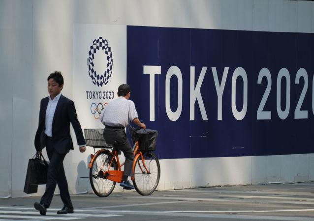 民調:僅32%的日本人認為當局成功舉辦了一屆「安全」的奧運會