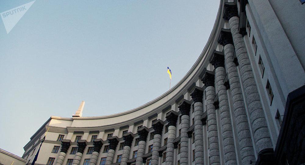 烏克蘭政府