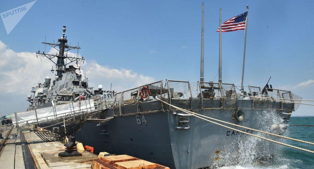美國海軍,烏克蘭