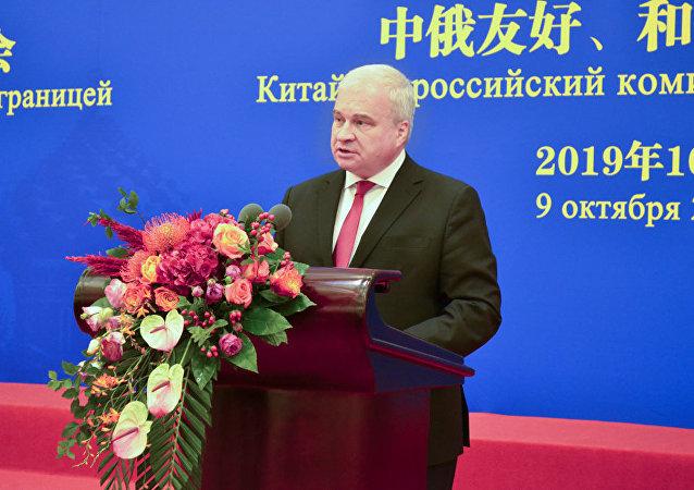 俄駐華大使:西方編造 「中國實驗室洩漏病毒」等虛假信息是非常不公平的政治言論