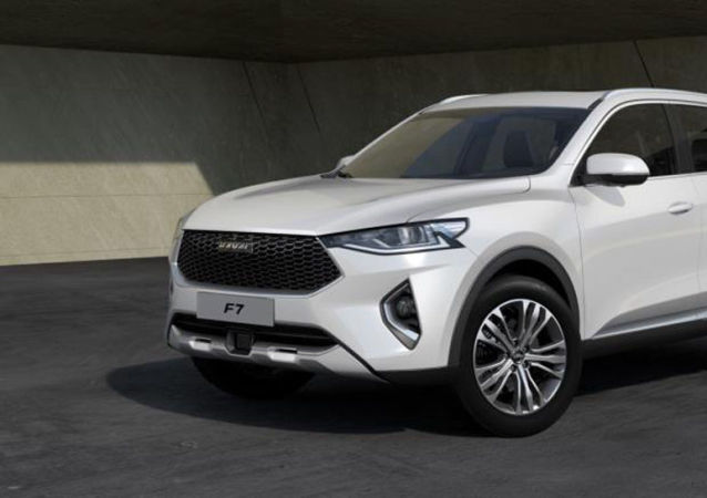 哈弗再次成為俄羅斯市場最受歡迎的中國汽車