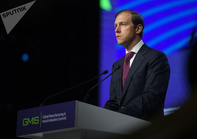 俄工贸部长:原料和配件是俄罗斯进口替代计划的重点