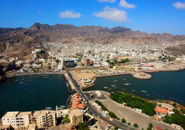 也门亚丁市